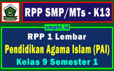 RPP 1 Lembar PAI Kelas 9 Semester Ganjil Tahun 2021-2022
