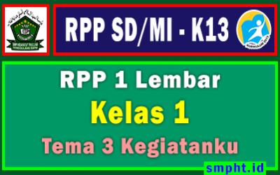 RPP 1 Lembar Kelas 1 Tema 3 SD/MI Kurikulum 2013 Tahun Pelajaran 2021-2022 (Kegemaranku)