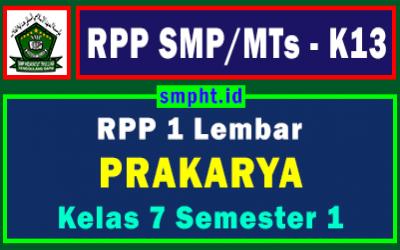 RPP 1 Lembar 2021/2022 Prakarya SMP Kelas 7 Semester 1 (Ganjil)