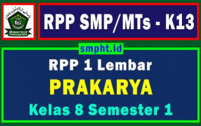 RPP 1 Lembar Prakarya Kelas 8 Semester Ganjil Tahun 2021