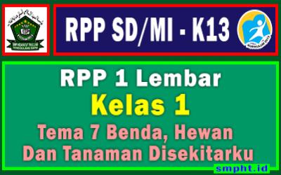 RPP 1 Lembar Kelas 1 Tema 7 SD/MI Kurikulum 2013 Tahun Pelajaran 2021 - 2022