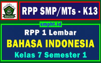 RPP 1 Lembar Bahasa Indonesia Kelas 7 Semester 1 Revisi 2021 (Update)