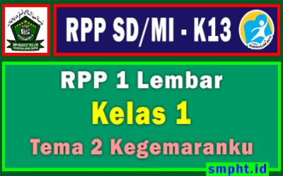 RPP 1 Lembar Kelas 1 Tema 2 SD/MI Kurikulum 2013 Tahun Pelajaran 2021-2022 (Kegemaranku)